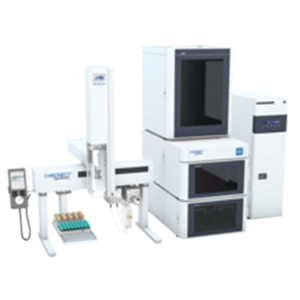 Online SPE-UHPLC-MS Solutions